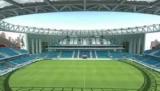 Стадіони в Єкатеринбурзі: адреси, опис