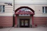 Готелі Володимира: огляд, адреси, відгуки