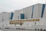 Національний музей в Астані – хранитель історії та культури Казахстану від давнини до наших днів