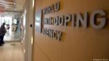 WADA подтвердил, что обыски в IBU, связанных с допингом
