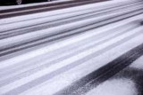 Зимові шини Dunlop Winter Maxx SJ8: відгуки власників, характеристики й особливості