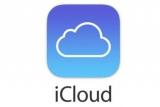 Где iphone-это облако? Что такое iCloud и как им пользоваться