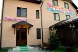 Курганинск: готелі для ночівлі