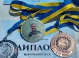 Мы скорбим... видео о Baton турнир в Тростянце памяти Александра Мащенко