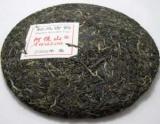 Пресований чай: технологія пресування, види чаю, якість і особливості заварювання
